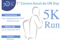 1ª CARRERA ANUAL DE UN DAY